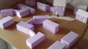 Проектирование отдельных сооружений